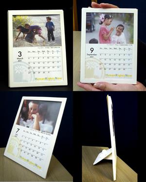 Calendar2011_viewthumb300x375620